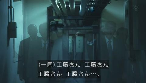 「世にも奇妙な物語」2018年秋「幽霊社員」画像