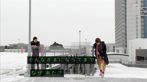 「仮面ライダージオウ」28話 ゲイツに会うため