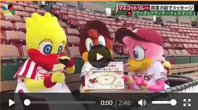 Sパーク放送事故動画