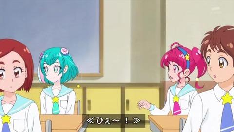 『スター☆トゥインクルプリキュア』13話 軽部辰徳(カルノリ)