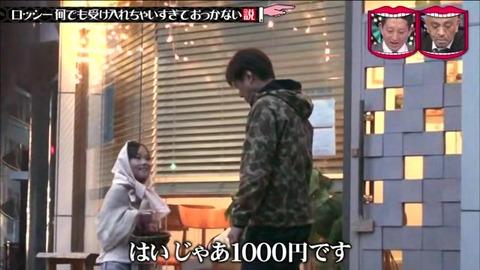 水ダウ ロッシー ドッキリ マッチ売りの少女