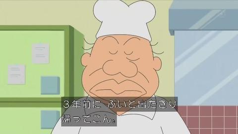 健ちゃん食堂の名前の由来は息子