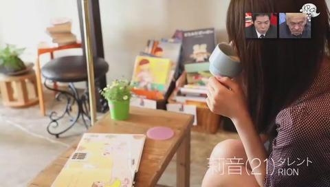 モンスターハウス タレント「莉音」(りおん)