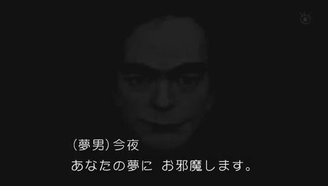 夢男 hspace=