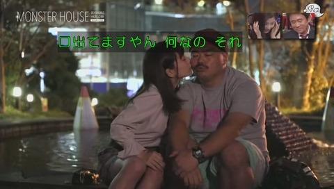 クロちゃん『モンスターハウス』百瀬はる夏 クロちゃんと頬キス