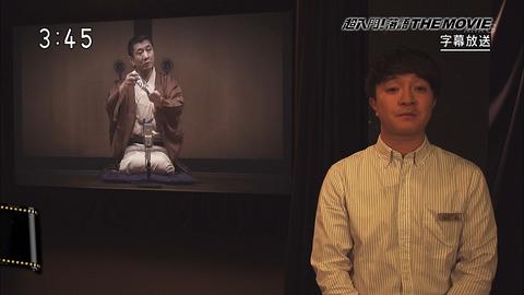 NHK落語