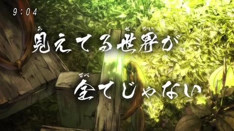 『ゲゲゲの鬼太郎』アニメ6期 最終回 タイトル「見えてる世界が全てじゃない」