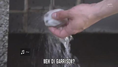 空耳アワー「洗うな」画像