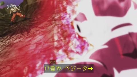 「 ドラゴンボール超(スーパー)」 第130話 画像