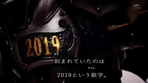 仮面ライダージオウ 29話 仮面ライダーブレイド 2004年に存在