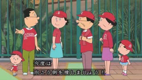 サザエさん50周年 大谷翔平 『カツオ、夢のメジャーリーグ』大谷選手が犬を捕まえる