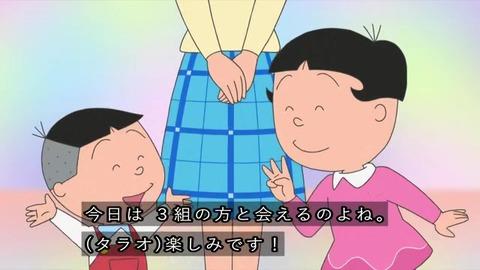 サザエさん50周年スペシャル「あなたの一家がサザエさんに登場」28組放送する