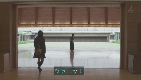 火曜ドラマ「花のち晴れ」最終回 画像