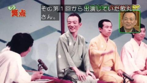 桂歌丸 死去直後の「もう笑点」画像