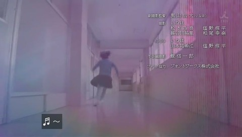 「魔法少女サイト」ED『ゼンゼントモダチ』
