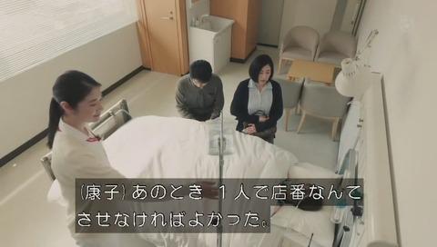 世にも奇妙な物語'20夏の特別編 『シミ』病院
