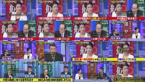 橋下×羽鳥の番組 蓮舫が登場の回 二重国籍4