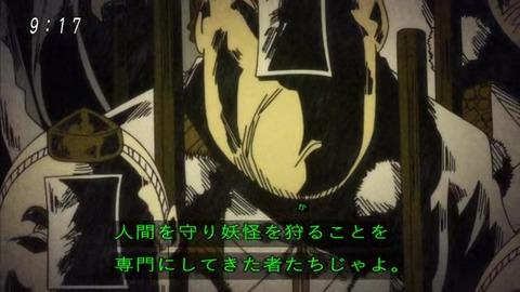 『ゲゲゲの鬼太郎』51話 「鬼道衆」とは