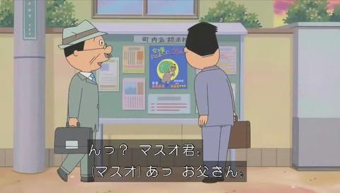 どろぼうポスター