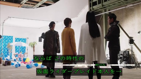 仮面ライダージオウ 29話 ウォズ ゲイツ