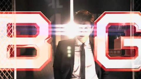 新ドラマ  『BG 身辺警護人 ボディガード』