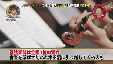 谷津小学校 音楽
