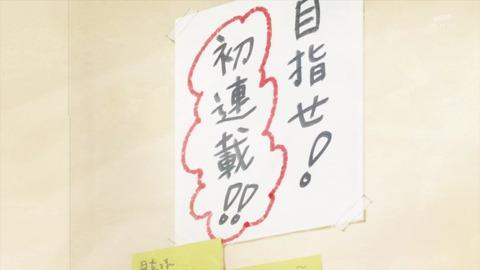 スター☆トゥインクルプリキュア 18話 ひかる母(星奈輝美)