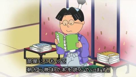 サザエさん50周年スペシャル 本編1話目「花のお江戸のサザエ大夫一座』中島くん読書好きの若様
