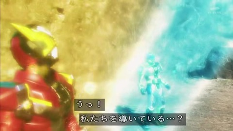 「仮面ライダージオウ」30話 トリニティ