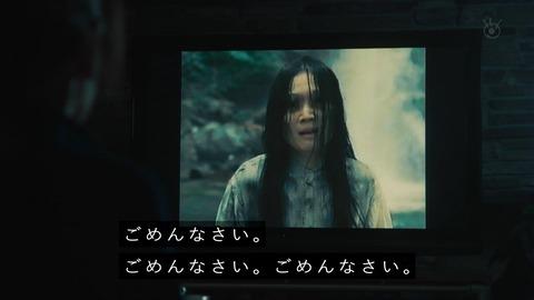 世にも奇妙な物語 '19秋の特別編『恋の記憶、止まらないで』ごめんなさいと叫ぶ
