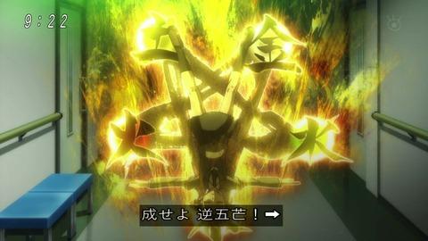 アニメ「ゲゲゲの鬼太郎」48話