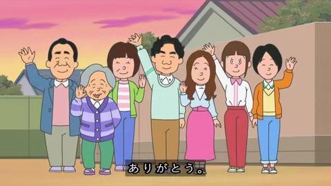 サザエさん50周年スペシャル「サザエおばあちゃん」