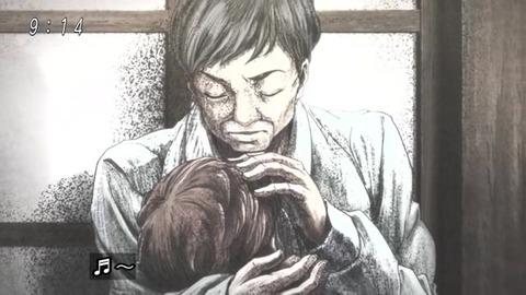 『ゲゲゲの鬼太郎』アニメ6期 最終回 水木青年