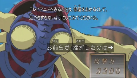 アニメ遊戯王 再放送 画像