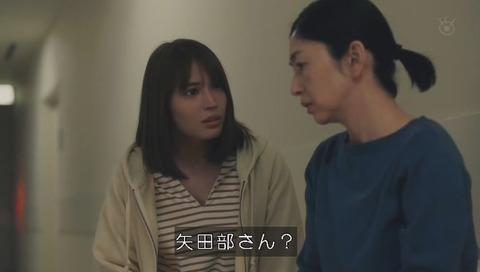世にも奇妙な物語'20夏の特別編 『シミ』矢田部さん