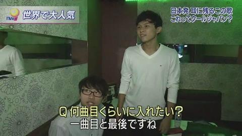 NHKでPPAP ピコ太郎 (103)