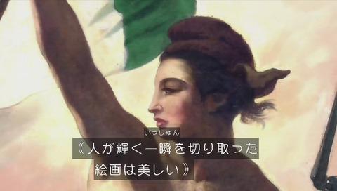 HUGっと!プリキュア 胸のはだけた「民衆を導く自由の女神」