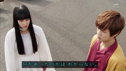 仮面ライダージオウ 29話 ツクヨミ「だーめだこりゃ」