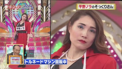 『平野ノラ』:北原美奈 さん