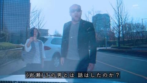 『家政夫のミタゾノ』4期1話 茨城県高速道路煽り運転 宮崎容疑者と喜本奈津子のパロディ