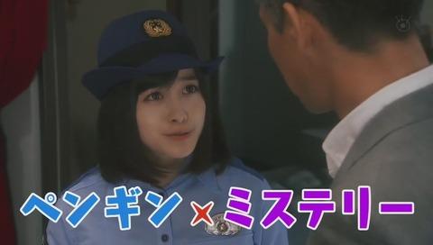 ドラマ『警視庁いきもの係』ペンギン