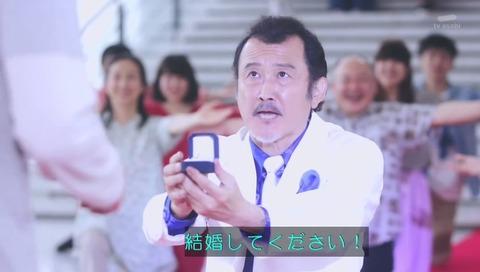 ドラマ「おっさんずラブ」プロポーズ