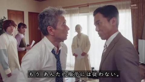 『家政夫のミタゾノ』4期1話 秘書 離反
