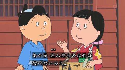 サザエさん50周年スペシャル 本編1話目「花のお江戸のサザエ太夫一座』堀川くん 盗んだもの以外食べない