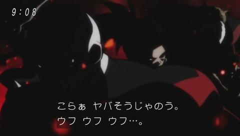 ドラゴンボール超(スーパー) 第83話