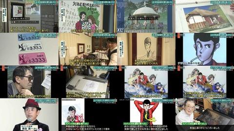 沢城みゆき モンキー・パンチの追悼メッセージをナレーションで読み上げる