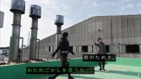 「仮面ライダージオウ」27話 ウォズ&ゲイツ