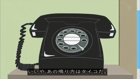 電話の鳴り方でわかるノリスケ