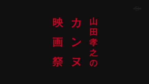芦田愛菜 決断