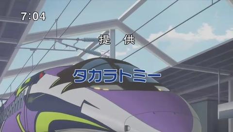 「新幹線変形ロボ シンカリオン」エヴァンゲリオン新幹線画像